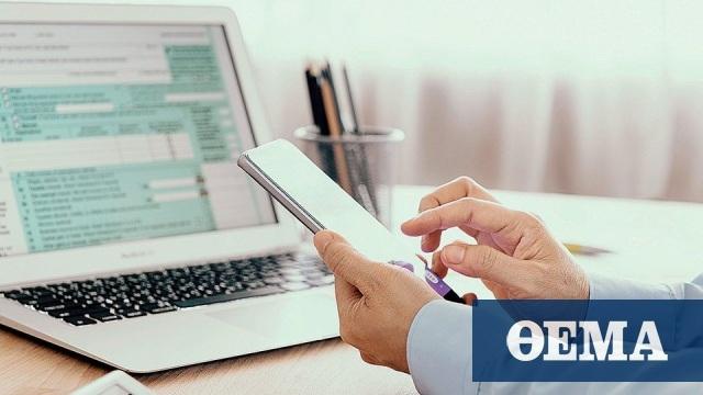 Κατατέθηκε η τροπολογία για τα κορωνοχρέη: Τι προβλέπει για εφάπαξ εξόφληση και οφειλές σε τράπεζες