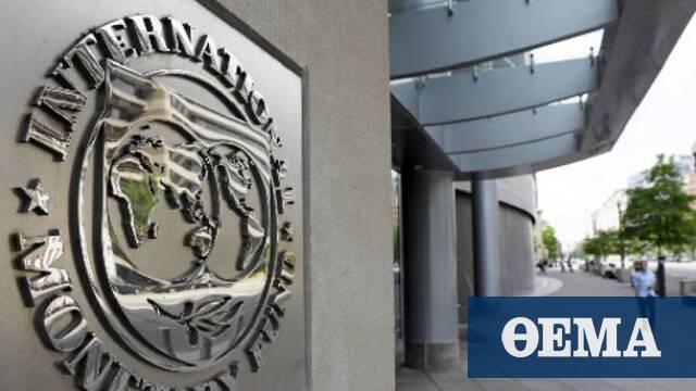 Αισιόδοξο μήνυμα ΔΝΤ: Ανάπτυξη της παγκόσμιας οικονομίας 6% φέτος και 4,9% το 2022