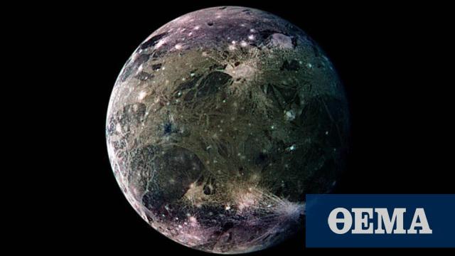 NASA: Το Hubble βρήκε νερό στον Γανυμήδη - Πώς ο δορυφόρος του Δία μπορεί να γίνει μία... νέα Γη