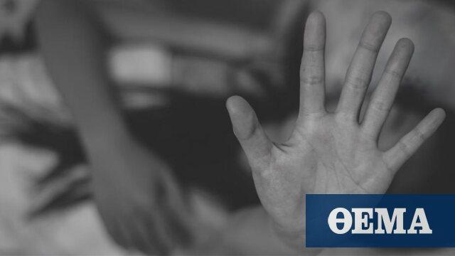Λονδίνο: Εκατοντάδες παιδιά κακοποιούνταν σεξουαλικά επί δεκαετίες σε κοινωνικές υπηρεσίες