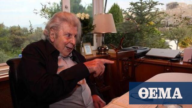 96 χρόνια Μίκης Θεοδωράκης: Πολύτιμα μαθήματα ζωής και ιστορίας μέσα από τα λόγια του