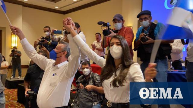 Νικαράγουα: Πρώην μαχητής των Κόντρας και η 25χρονη βασίλισσα ομορφιάς το 2017 θα διεκδικήσουν την προεδρία και την αντιπροεδρία