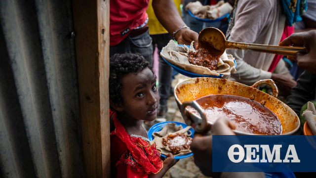 ΟΗΕ: Καταγγέλλει ότι εμποδίζεται η παράδοση επισιτιστικής βοήθειας στο Τιγκράι