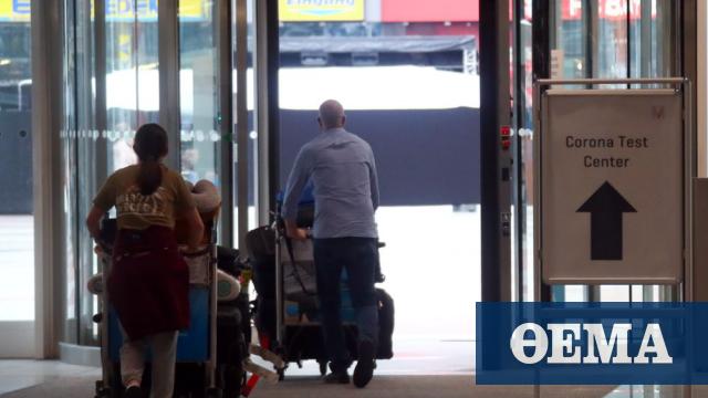 Γερμανία: Υποχρεωτικά τεστ για όλους όσοι φθάνουν στη χώρα από 1ης Αυγούστου - Ποιοι εξαιρούνται