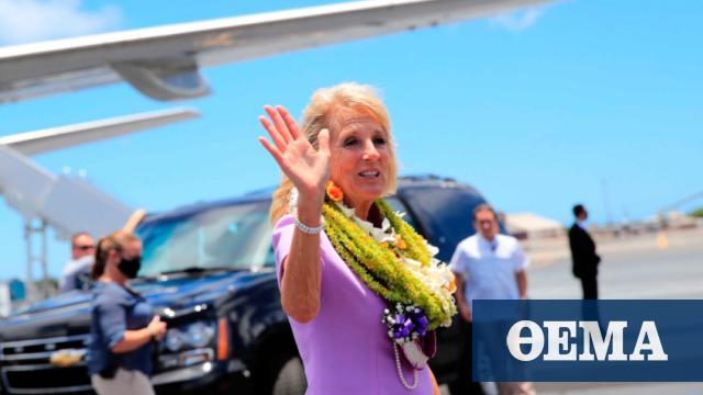 Τζιλ Μπάιντεν: Στο χειρουργείο μπαίνει η Πρώτη Κυρία των ΗΠΑ για αφαίρεση ενός αντικειμένου που σφηνώθηκε στο πόδι της