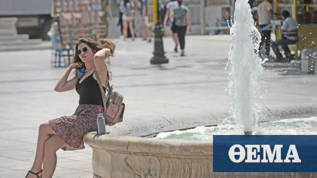 «Επελαύνει» ο καύσωνας: Μέχρι 42,5 βαθμούς έδειξε χθες το θερμόμετρο