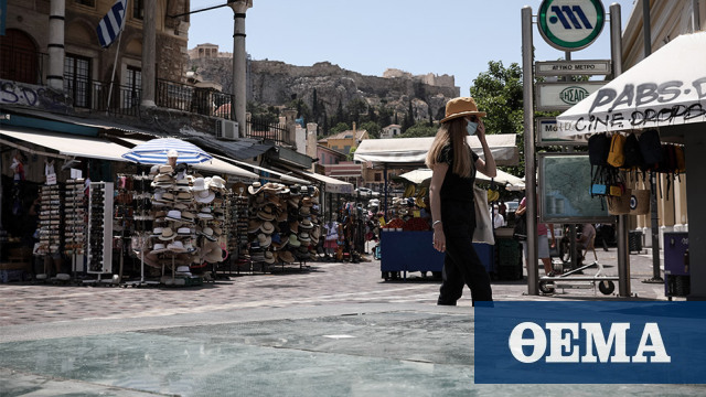 Οι top 10 σειρές του ελληνικού Netflix για τις 24/4 (vids