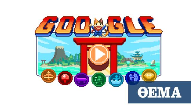 Google Doodle: Αφιερωμένο στους Παραολυμπιακούς Αγώνες - Ξεκινά η μεγάλη γιορτή!