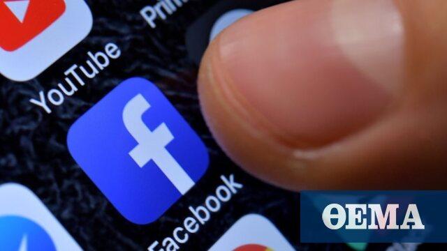 Ανελέητο τρολάρισμα στο Twitter για το παγκόσμιο blackout σε Facebook, Instagram - «Μαρκ ρίχτο» - «Πώς τους πετσόκοψες έτσι;»