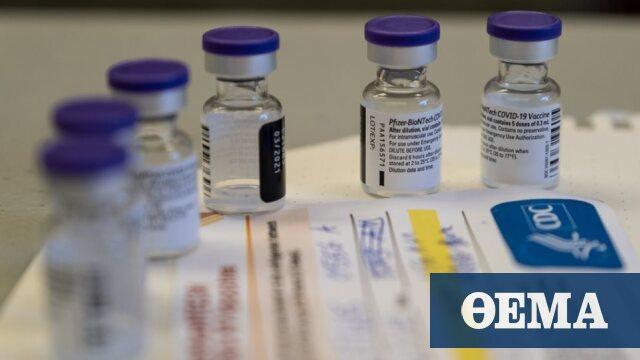 Εμβόλιο Pfizer: Πόσοι εμφάνισαν αλλεργικές αντιδράσεις - Πρώτο Θέμα