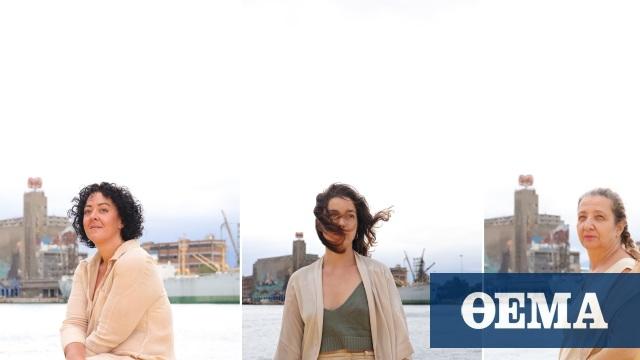 «Τα ταξίδια της Πηνελόπης»: Οι γυναίκες των ναυτικών πρωταγωνίστριες σε μια θεατρική παράσταση