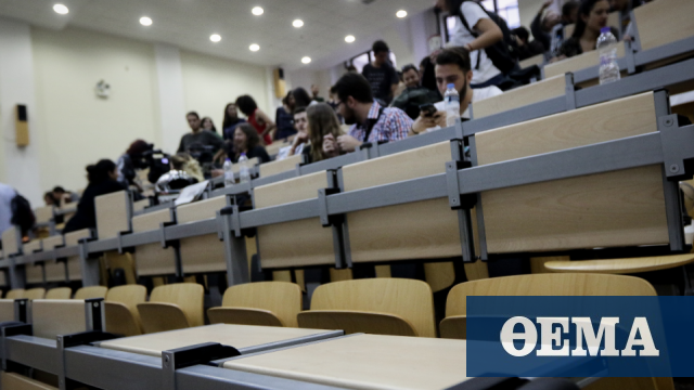 ΑΕΙ: Προσλήψεις για τον έλεγχο των πιστοποιητικών εμβολιασμού των φοιτητών