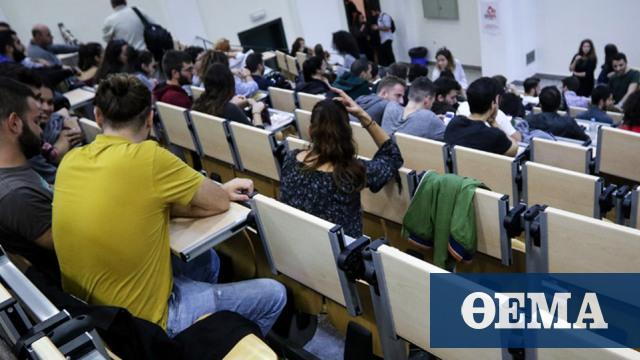 Κορωνοϊός - Πανεπιστήμια: Στα αμφιθέατρα επιστρέφουν οι φοιτητές - Πώς θα λειτουργήσουν τα ΑΕΙ - Πρώτο Θέμα