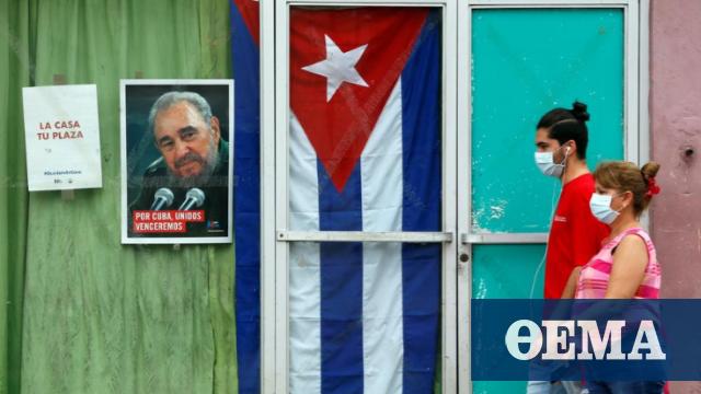 Πανδημία-Κούβα: 75 θάνατοι και πάνω από 8.000 κρούσματα σε 24 ώρες - Πρώτο Θέμα