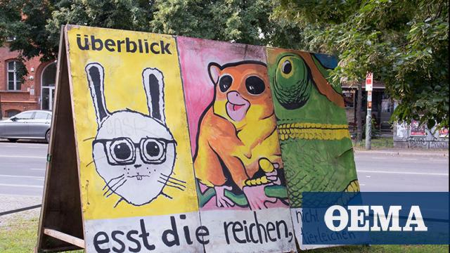 Γερμανία: Οι «εξωτικοί» υποψήφιοι των εκλογών - Αναρχοοικολογία, ντανταϊστική δράση, χιπ χοπ και... πειρατές