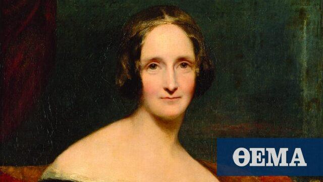 «Frankenstein» της Μέρι Σέλεϊ: Η πρώτη έκδοση πωλήθηκε έναντι 1,17 εκατ. δολαρίων