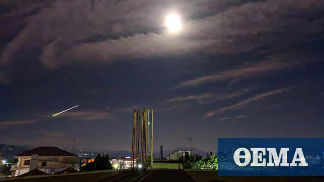 Έγινε η νύχτα μέρα στην Αττική από πτώση μετεώρου – Δείτε το βίντεο - Πρώτο Θέμα