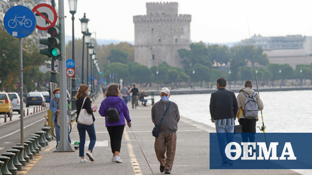 Κορωνοϊός: Βόρεια Ελλάδα και σχολεία έχουν σημάνει συναγερμό σε κυβέρνηση και ειδικούς - Πρώτο Θέμα