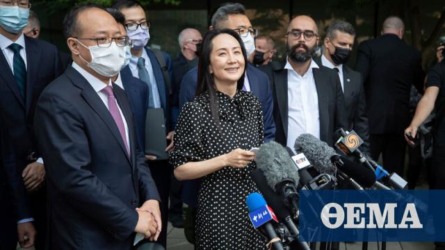 Η Κίνα αποφυλάκισε δυο Καναδούς πολίτες αμέσως μετά την συμφωνία απελευθέρωσης της οικονομικής διευθύντριας της Huawei