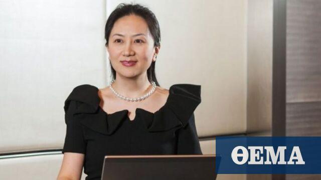 Δικαστήριο στον Καναδά άφησε ελεύθερη την οικονομική διευθύντρια της Huawei, Μενγκ Ουάνγκζου