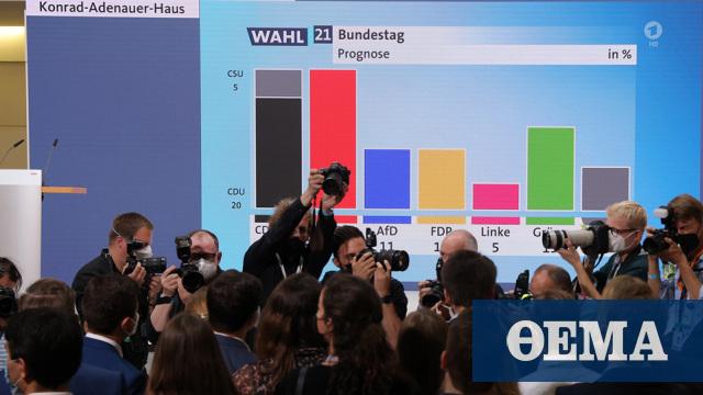 Ποιος θα κυβερνήσει τη Γερμανία; Συνασπισμός «Φωτεινού Σηματοδότη» ή «Τζαμάικα»;