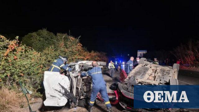 Δυστύχημα με δύο νεκρούς στον ΒΟΑΚ – Τέσσερις τραυματίες στο νοσοκομείο