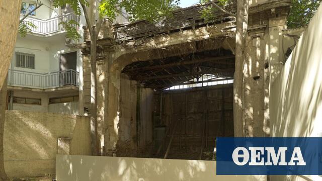 Μάντρα: Μια νέα στέγη πολιτισμού και έκφρασης στην Αθήνα από το Ίδρυμα Ωνάση