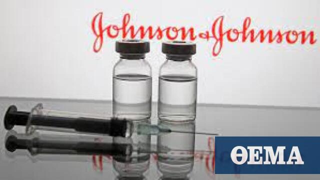 Σύσταση για χορήγηση ενισχυτικής δόσης της Johnson & Johnson τουλάχιστον δύο μήνες μετά την πρώτη