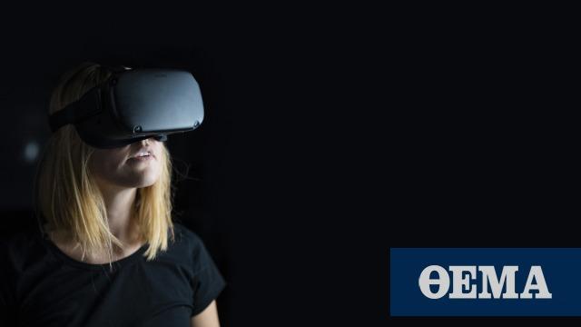 Το Facebook θα δημιουργήσει 10.000 θέσεις εργασίας στην Ευρώπη για την ανάπτυξη του «metaverse»