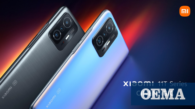 Info Quest Technologies: Επενδύει στη συνεργασία της με την Xiaomi