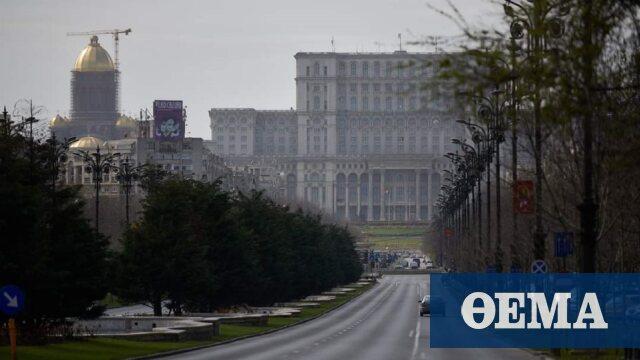 Φόβοι για έξαρση της πανδημίας στη Ρουμανία: Αυστηροποιούν τα περιοριστικά μέτρα