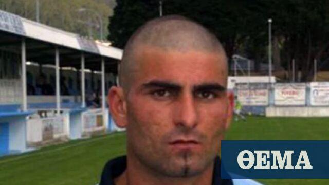 Ισπανός ποδοσφαιριστής βρέθηκε νεκρός στο μπάνιο του - Έπεσε το κινητό που φόρτιζε στο νερό και έπαθε ηλεκτροπληξία