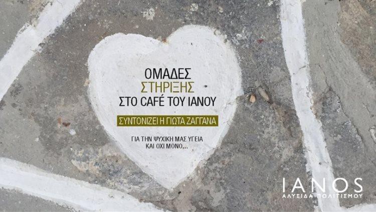 OmadesStirixis1