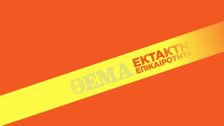 EKTAKTI-ARTH