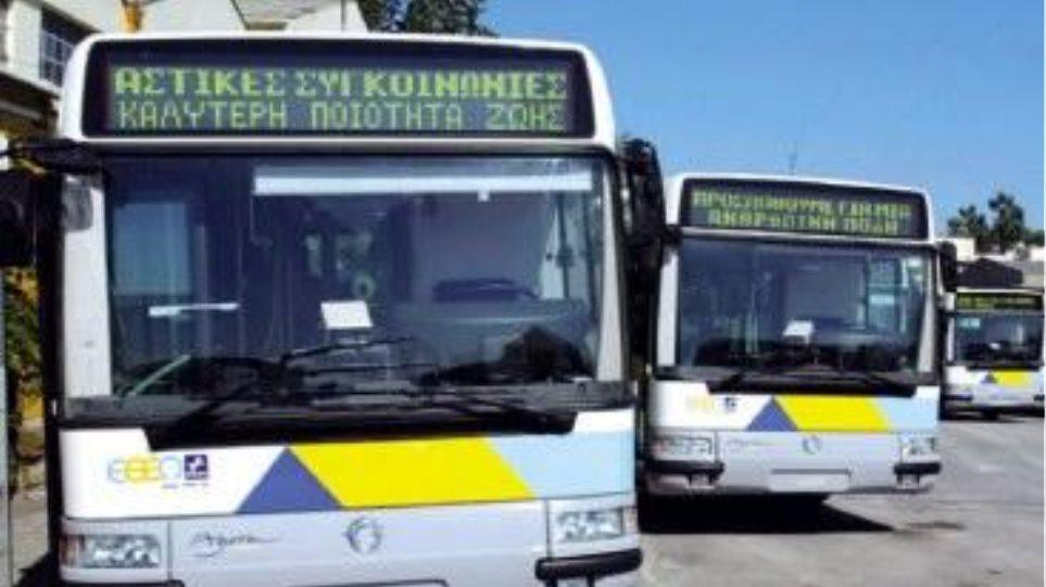 Νέα στάση εργασίας τη Δευτέρα στα μπλε λεωφορεία