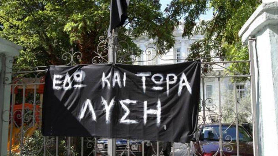 Δημόσια πλέον η Σχολή Τυφλών στη Θεσσαλονίκη