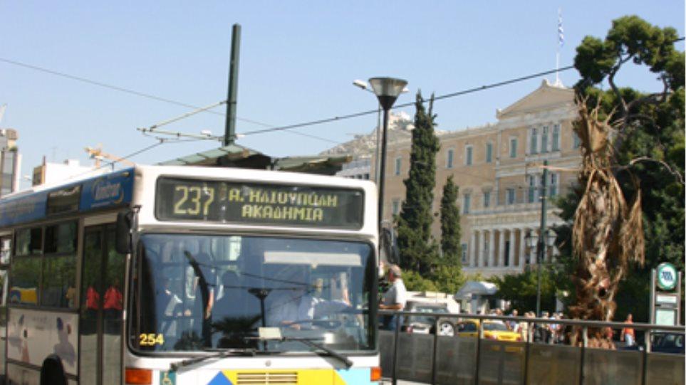 Πεντάωρη στάση εργασίας για τα λεωφορεία σήμερα