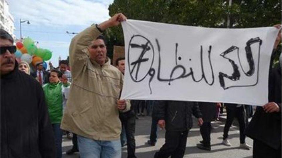 Πορεία διαμαρτυρίας στο κέντρο της Τυνησίας
