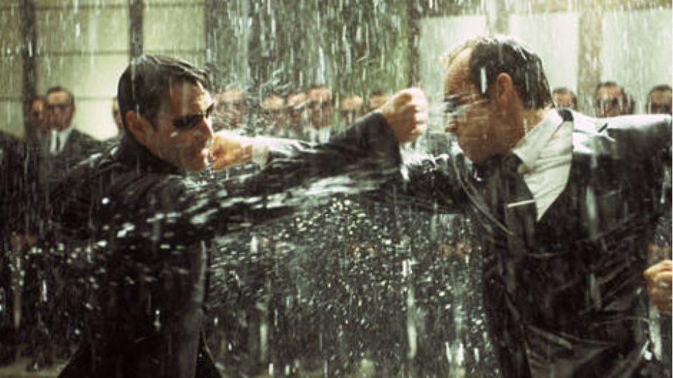 Τρισδιάστατο Matrix 4 και 5