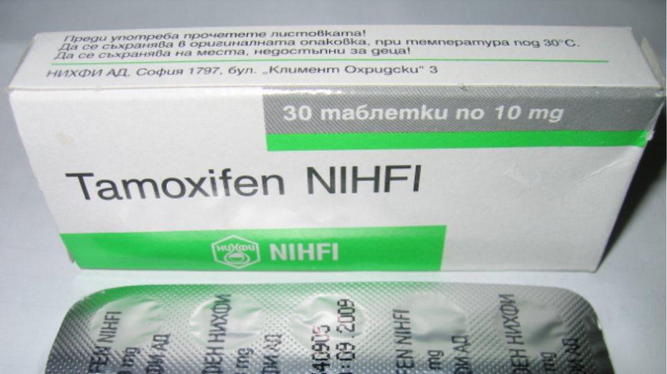 Φάρμακο για τον καρκίνο του μαστού…και όχι μόνο