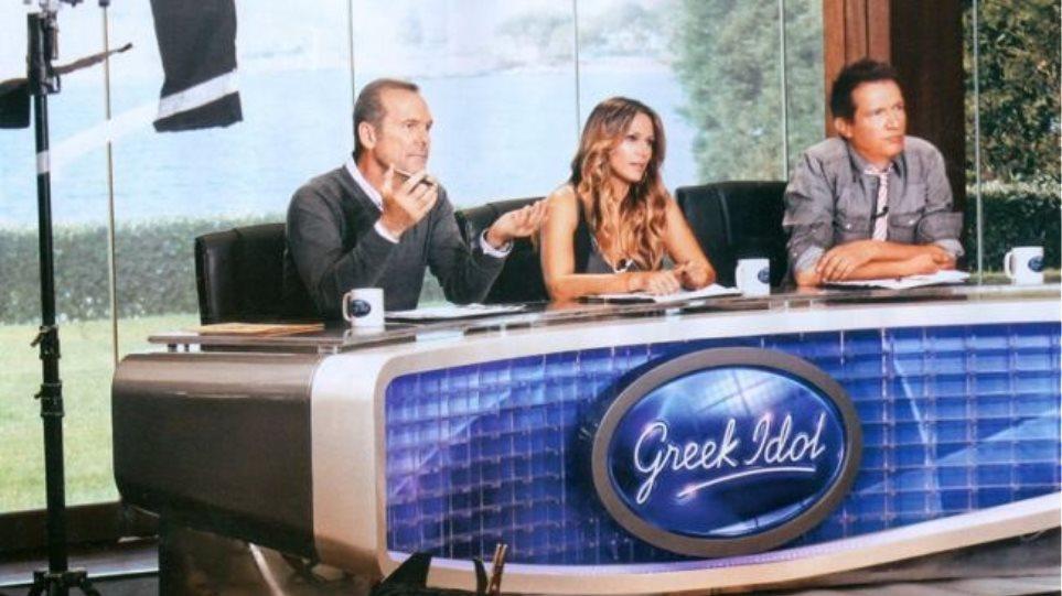 Η μασκότ του «Greek Idol»