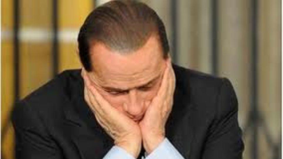 Δεν πήρε επικύρωση ο Μπερλουσκόνι για το νέο φορολογικό