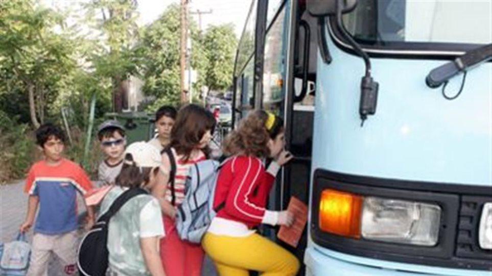 Προβλήματα στη μεταφορά μαθητών