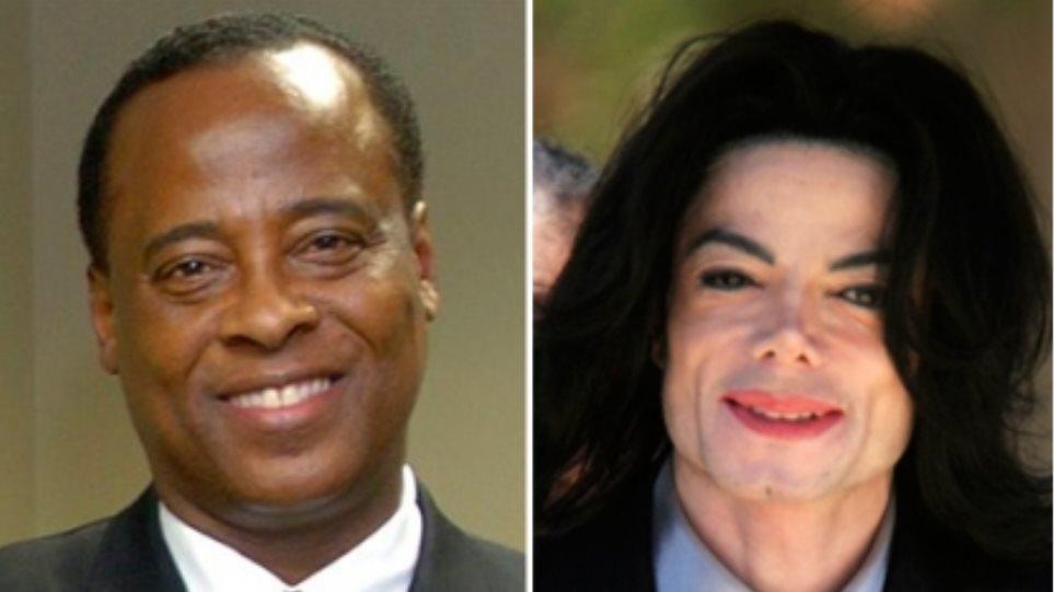 Με κάμερες η δίκη του γιατρού του Μάικλ Τζάκσον