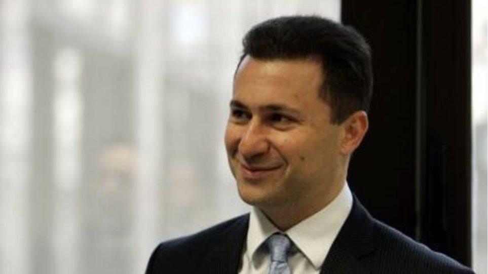 ΠΓΔΜ: Χωρίς αποτέλεσμα η σύσκεψη των πολιτικών αρχηγών