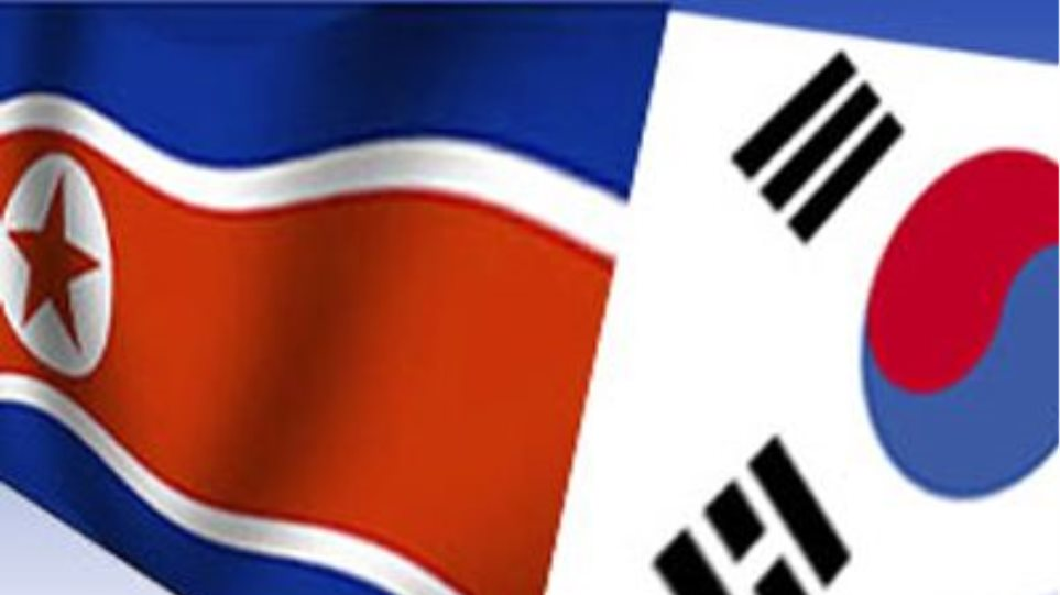 Διαπραγματεύσεις «τέλος» για Νότια και Βόρεια Κορέα