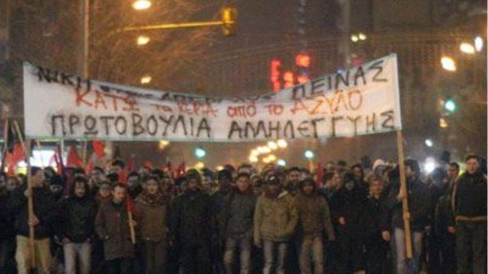 Πορεία αλληλεγγύης για τους μετανάστες στη Θεσσαλονίκη