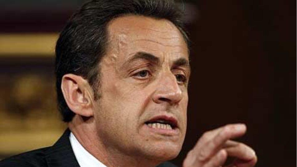«Ταξιδιωτική οδηγία»... Σαρκοζί στους Γάλλους υπουργούς