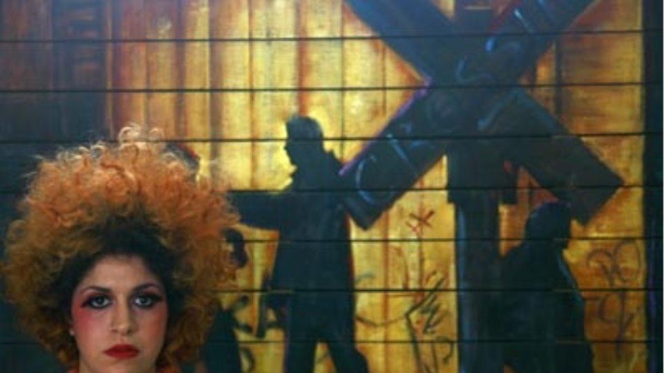 Freak Show στο 104 Κέντρο Λόγου και Τέχνης