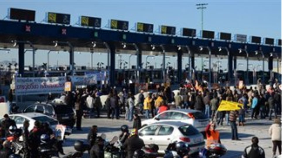200-euro fine for those who don't pay the toll fares